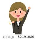 イラスト 女性 ビジネスウーマンのイラスト 32191080