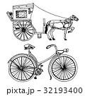馬車 馬 ベクターのイラスト 32193400