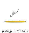 ペン ふで ベクタのイラスト 32193437