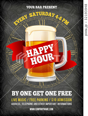 Happy Hour Poster Template 32193948