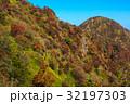 妙見岳 紅葉 風景の写真 32197303