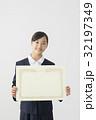 賞状を持つ女子中学生 32197349