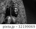 仏像 32199069