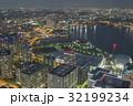 Yokohama 32199234