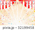 花火 紙吹雪 風船 提灯 32199458