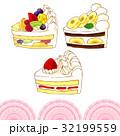 ケーキ ショートケーキ スイーツのイラスト 32199559