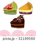 ショートケーキ(詰め合わせ) 32199560