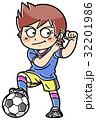 サッカー女子 32201986