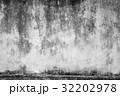 背景 壁 コンクリートの写真 32202978