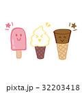 アイス アイスクリーム デザートのイラスト 32203418