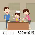 家族 クッキング 料理のイラスト 32204615