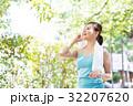 女性 ジョギング ウォーキングの写真 32207620