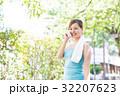 女性 笑顔 ジョギングの写真 32207623