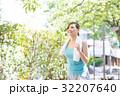 女性 ジョギング ウォーキングの写真 32207640