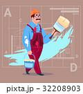 刷毛 磨く ビルダーのイラスト 32208903