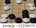 囲碁 32209474