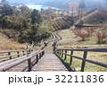 秋の宮ヶ瀬湖 32211836