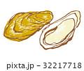 牡蠣 水墨画 生牡蠣のイラスト 32217718