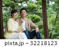 旅行 夫婦 お茶の写真 32218123
