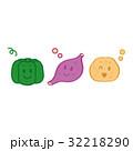 カボチャ サツマイモ ジャガイモのイラスト 32218290