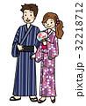 浴衣 男女 カップルのイラスト 32218712