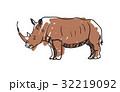 サイ さい 犀のイラスト 32219092