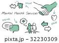 健康 ヘルシー 丈夫のイラスト 32230309