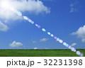 土手と空と雲 32231398