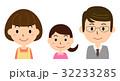 家族 母親 父親のイラスト 32233285