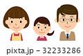 家族 母親 父親のイラスト 32233286