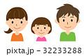 家族 母親 父親のイラスト 32233288