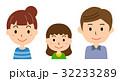 家族 母親 父親のイラスト 32233289