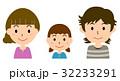 家族 母親 父親のイラスト 32233291