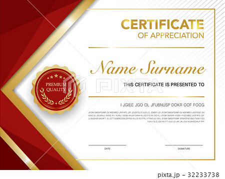 diploma certificate template red and gold color のイラスト素材