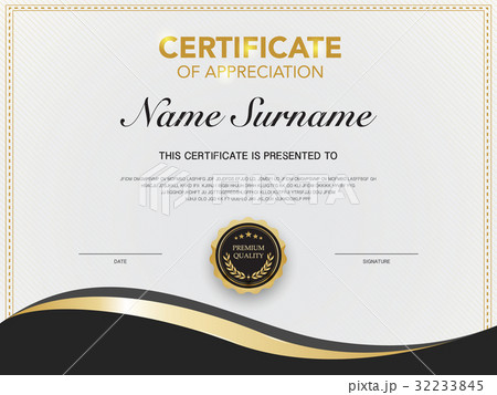 diploma certificate template black and gold color のイラスト素材