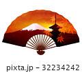 紅葉 富士山 秋のイラスト 32234242