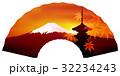 紅葉 富士山 秋のイラスト 32234243