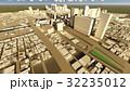 都市 東京 都市風景のイラスト 32235012