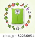 ベジタブル 野菜 ベクトルのイラスト 32236051