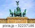 ベルリン ブランデンブルク ゲートの写真 32237186