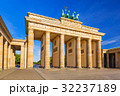 ベルリン ブランデンブルク ゲートの写真 32237189