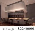 洋食屋 32240099