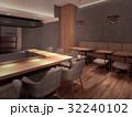 洋食屋 32240102