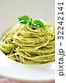 Pasta with Pesto Genovese 32242141