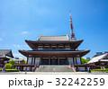 増上寺 寺院 東京タワーの写真 32242259