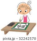 習字をする女の子 32242570