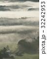 田舎 霧 風景の写真 32242953