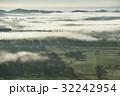 田舎 霧 風景の写真 32242954