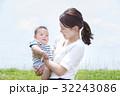 親子 赤ちゃん 母親の写真 32243086