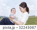 親子 赤ちゃん 母親の写真 32243087